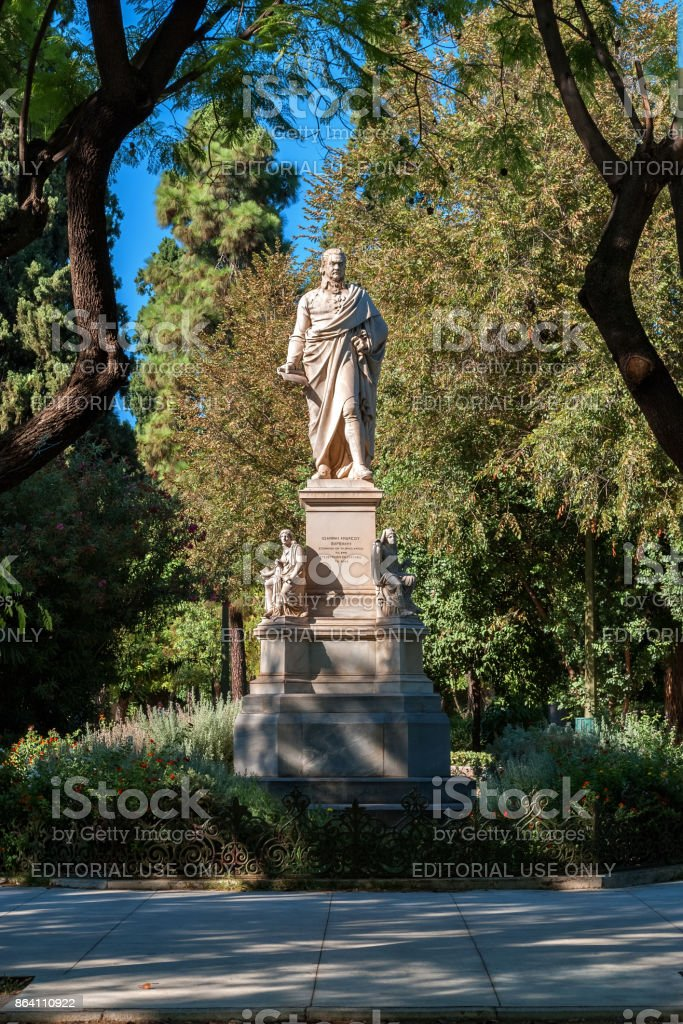 Sculpture in the park. royalty-free stock photo