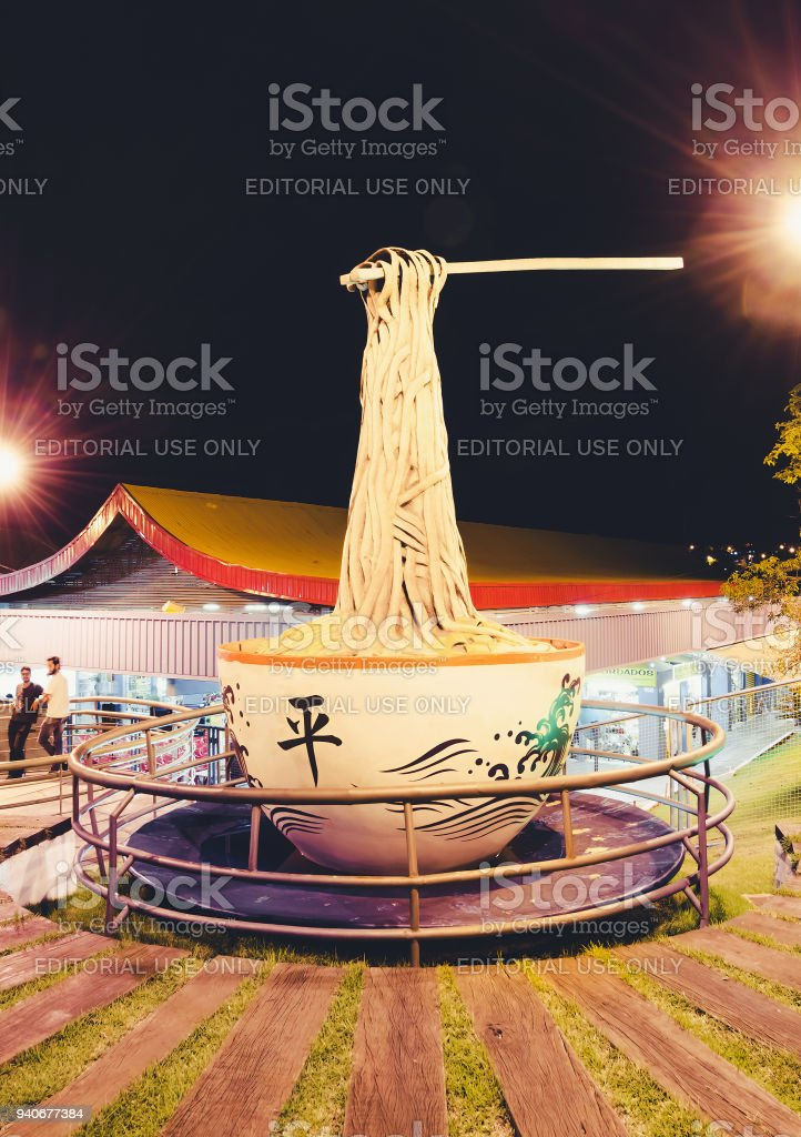 Sculture of a soba at Feira Central de Campo Grande MS royalty-free stock  photo e3520e9607951