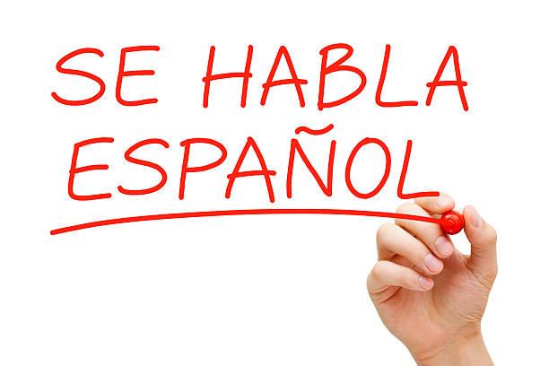 se habla espanol - spanisch translator stock-fotos und bilder