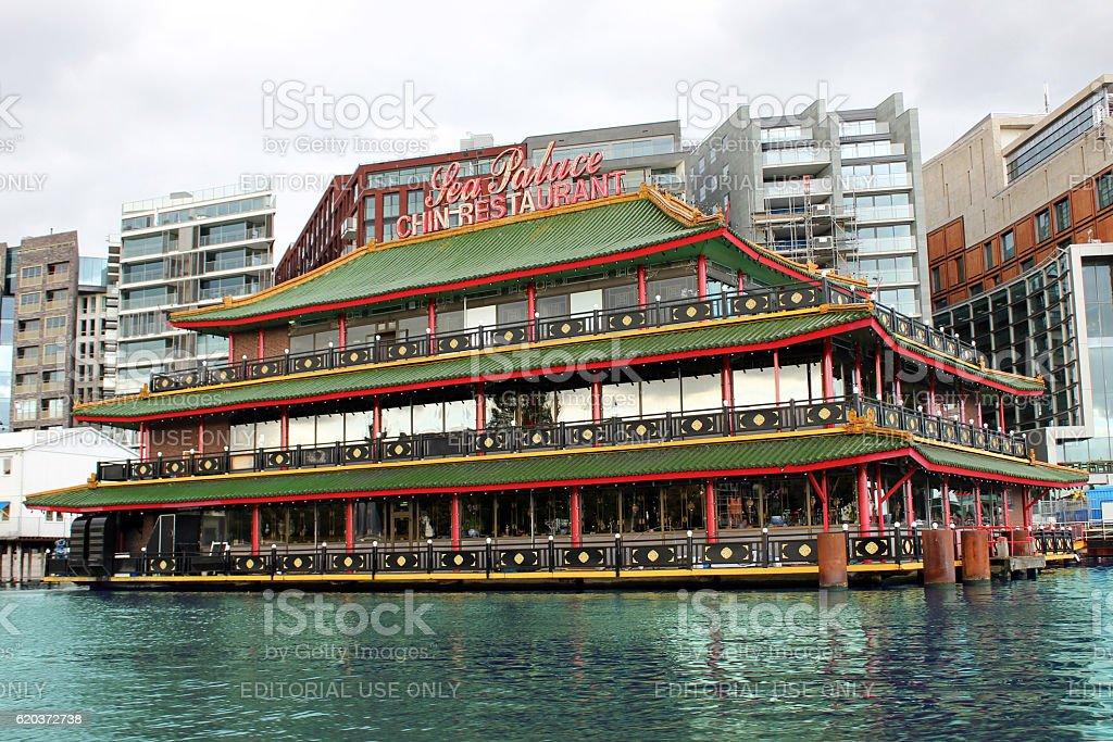Sea Palace, Amsterdam foto de stock royalty-free