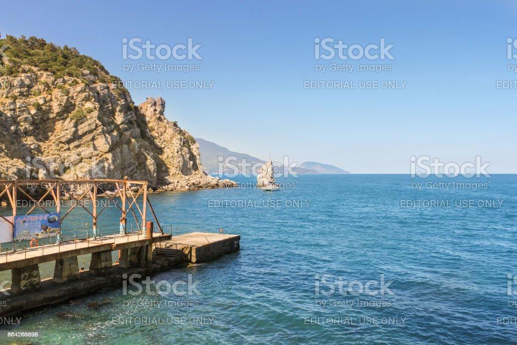 Sea rocky coast. royalty-free stock photo