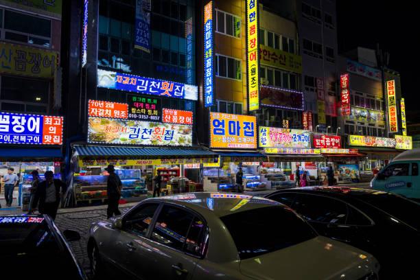 韓国釜山市のジャガルチ市場のシーフードレストラン - 釜山 ストックフォトと画像