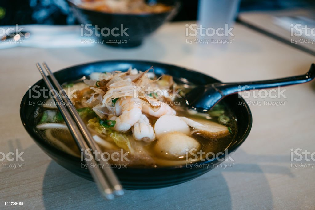 Seafood udon in soup stock photo