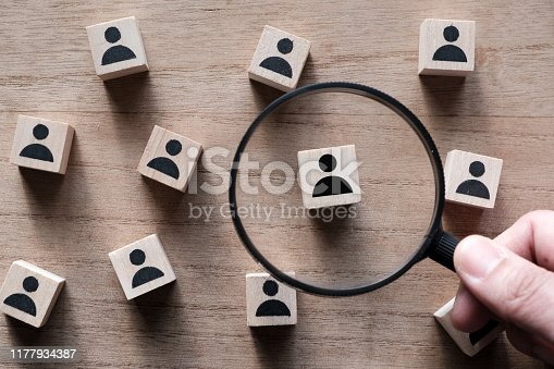 istock Search for talent or looking for employee 1177934387