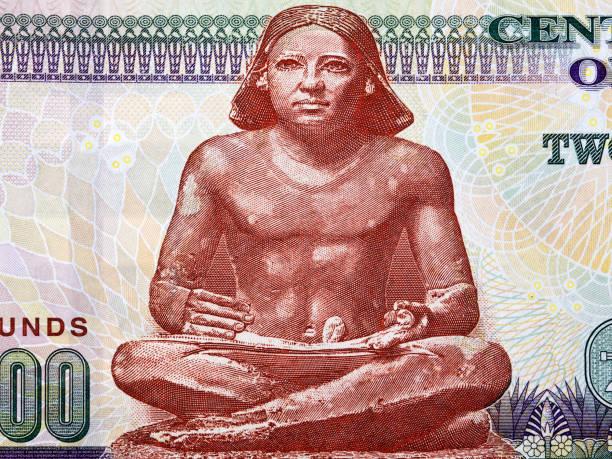 Sitzende Scribe ein Porträt aus ägyptischen Pfund – Foto