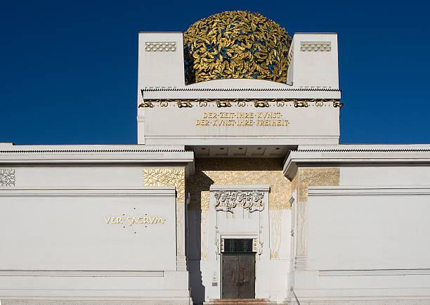 Secession, Art Nouveau in Vienna stock photo