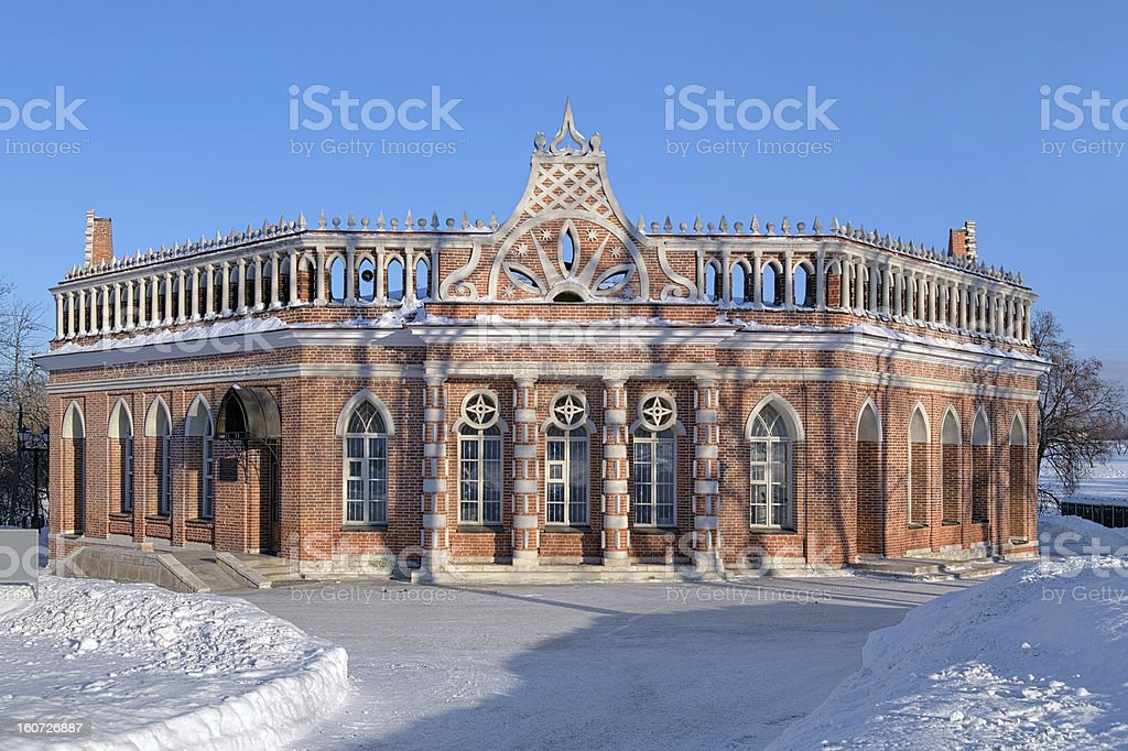 Second Cavalier's Building in Tsaritsyno, Moscow, Russia royalty-free stock photo