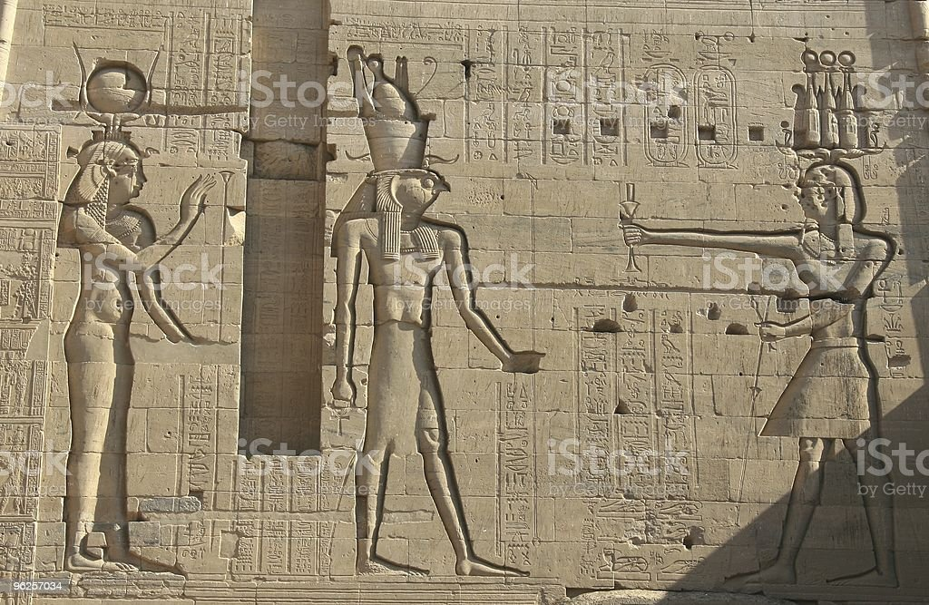 Second Pylon Detail, Temple of Isis Philae, Egypt stock photo
