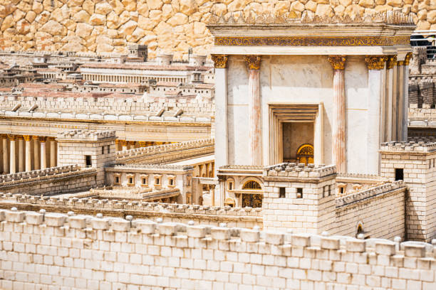 Second Temple Ancient Jerusalem Israel stock photo