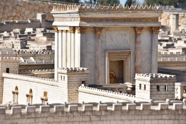 i̇kinci tapınak. antik jerusalem - tapınak stok fotoğraflar ve resimler