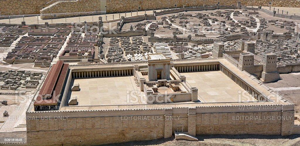 Second Temple Model of the ancient Jerusalem - Israel stock photo