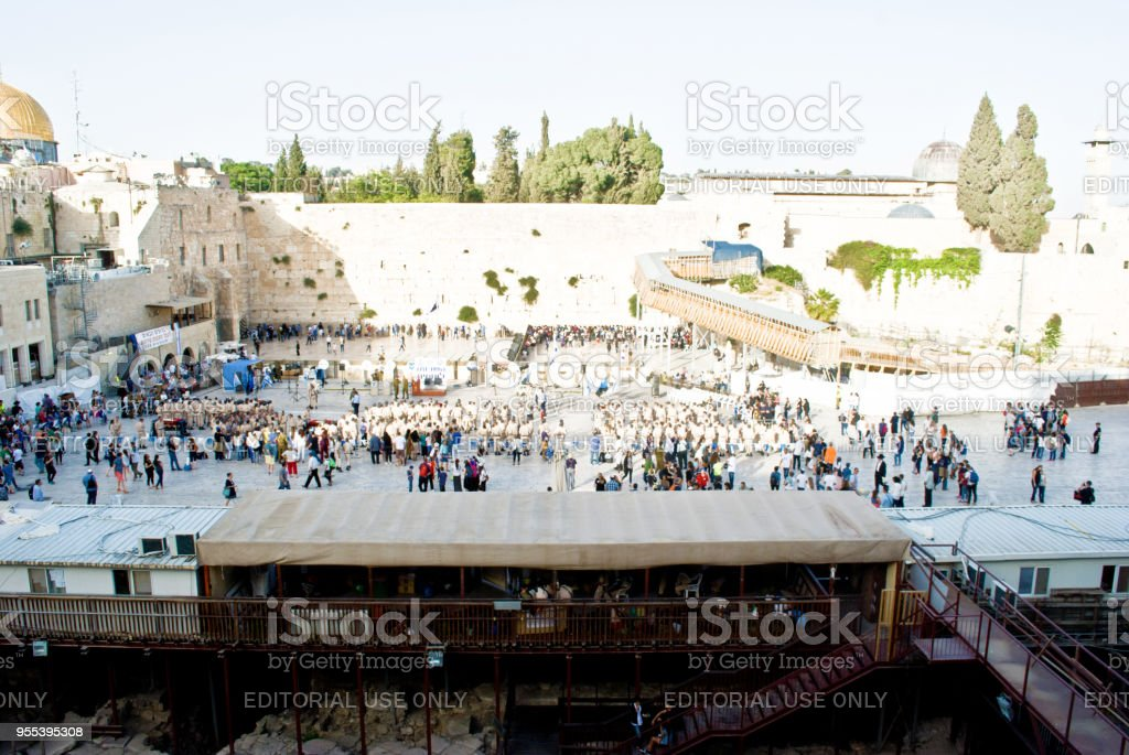 Security At The Western Wall (aka Wailing Wall, Kotel or Al-Buraq Wall) Jerusalem, Israel - Zbiór zdjęć royalty-free (Architektura)