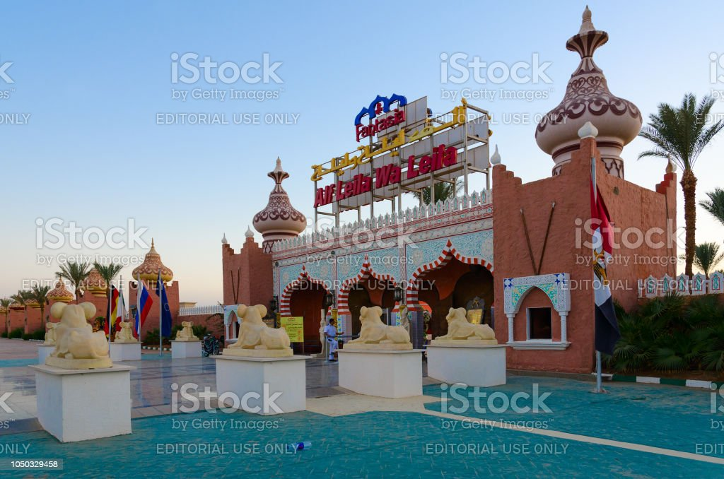Security officer is at entrance to shopping and entertainment complex '1001 night' (Alf Leila Wa Leila), Sharm El Sheikh, Egypt stock photo