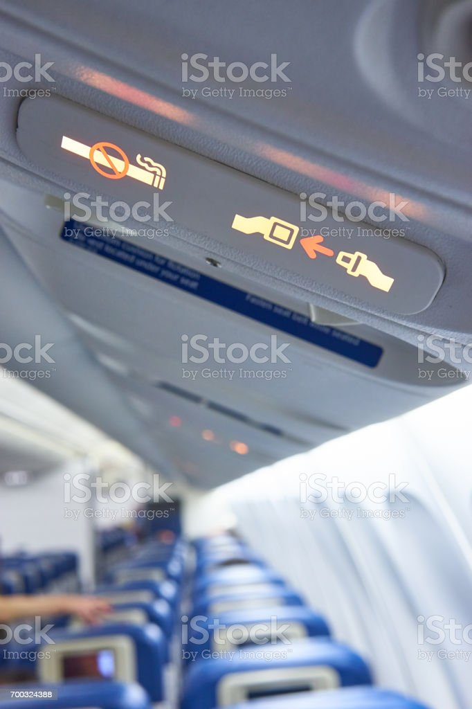 Security on a plane stock photo