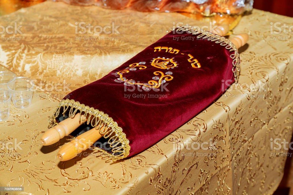 Sefer Torah , With tefillin stock photo