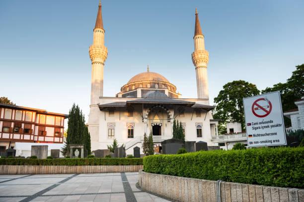 Sehitlik Moschee, Berlin, Deutschland – Foto