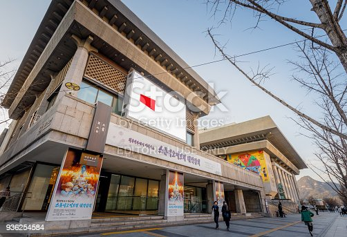 Seoul, South Korea - March 6, 2018 : Sejong Center for Performing Art Seoul. Sejong Center for Performing Art is the largest arts and cultural complex in Seoul.