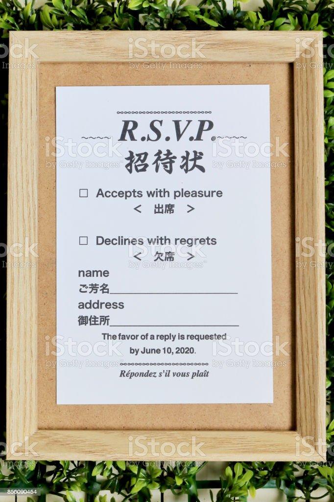 self made invitation card / R.S.V.P. stock photo