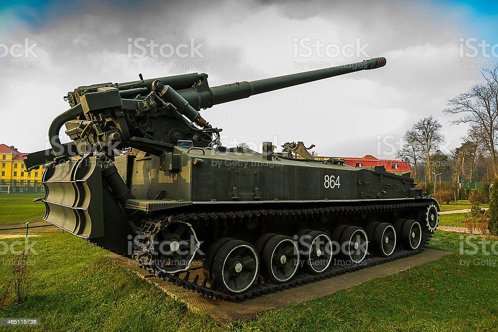 Self-propelled artillery  2S5 'Hyacinth-S' stock photo