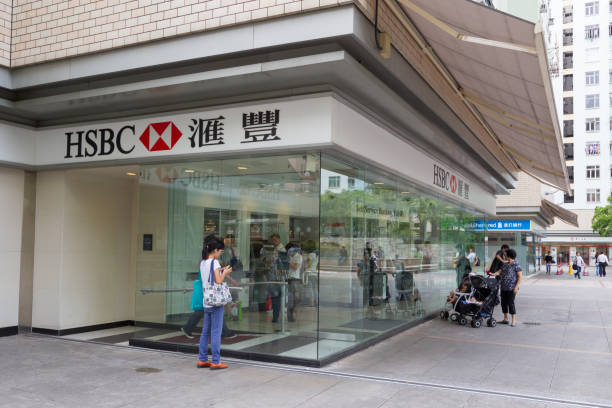 Atm Hsbc Bank Business Stock Photos, Pictures & Royalty-Free Images