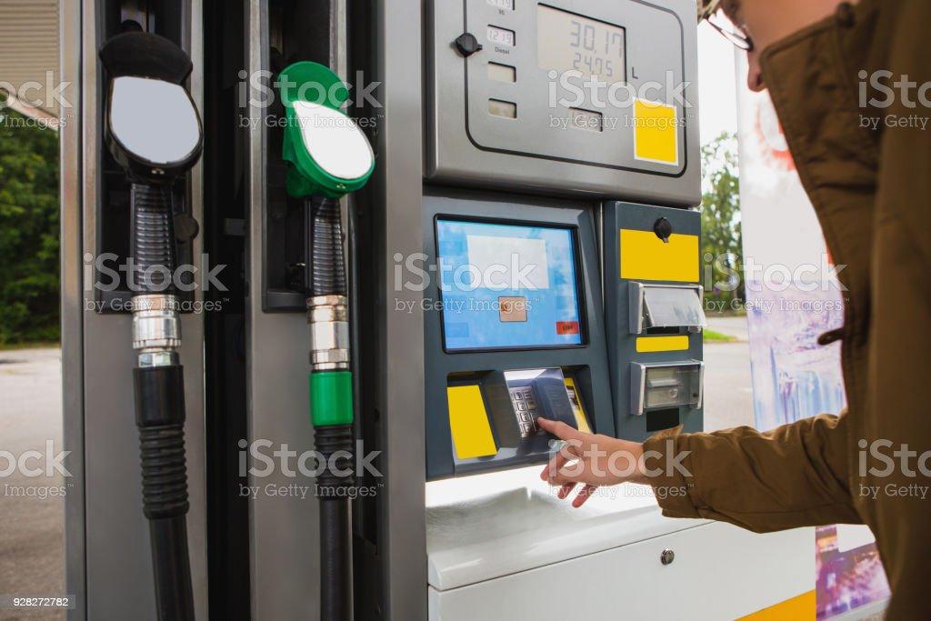 Self-service filling station stock photo