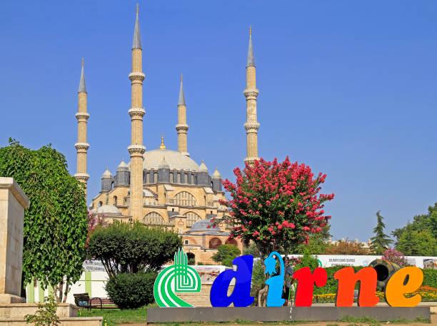 selimiye moschee erbaut in edirne, türkei zwischen 1569 und 1575. - edirne stock-fotos und bilder