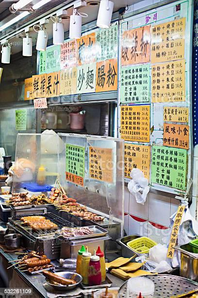 Selling food in the streets of hong kong picture id532261109?b=1&k=6&m=532261109&s=612x612&h=wqjrtlf qkdvdsqz11usuv7e8kqasp8cm469io73eso=
