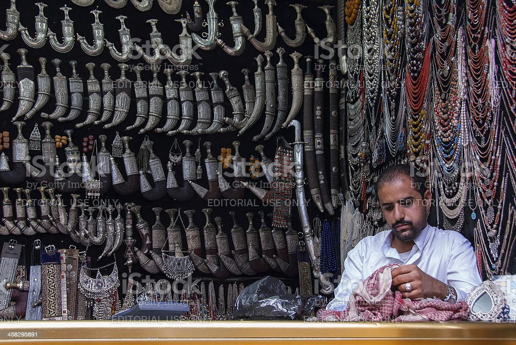 Selling knives in Yemen royalty-free stock photo