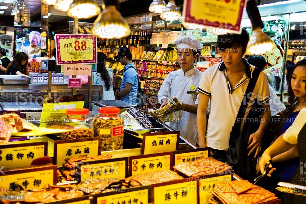 Selling Rouguan Macau China stock photo