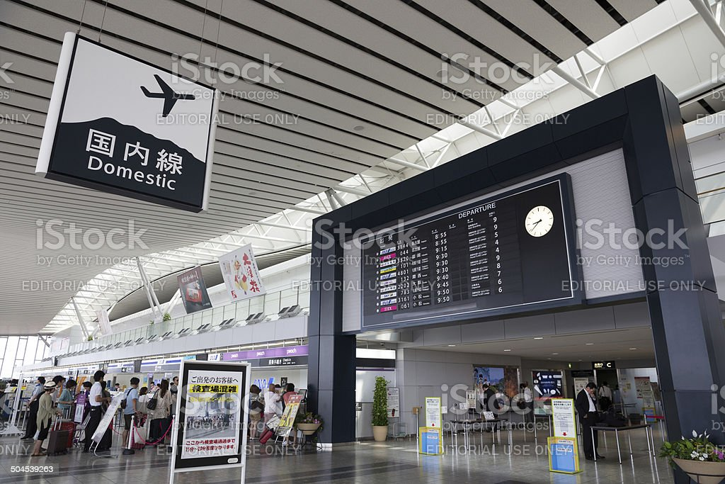 Sendai Airport in Japan stock photo