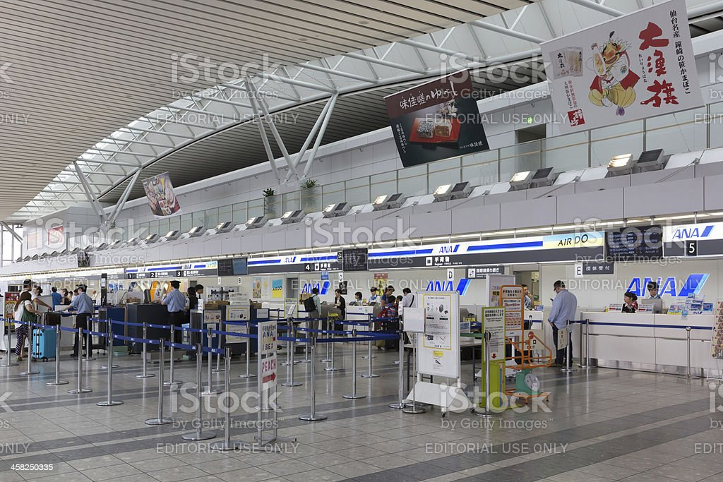 Sendai Airport in Japan 仙台空港 stock photo