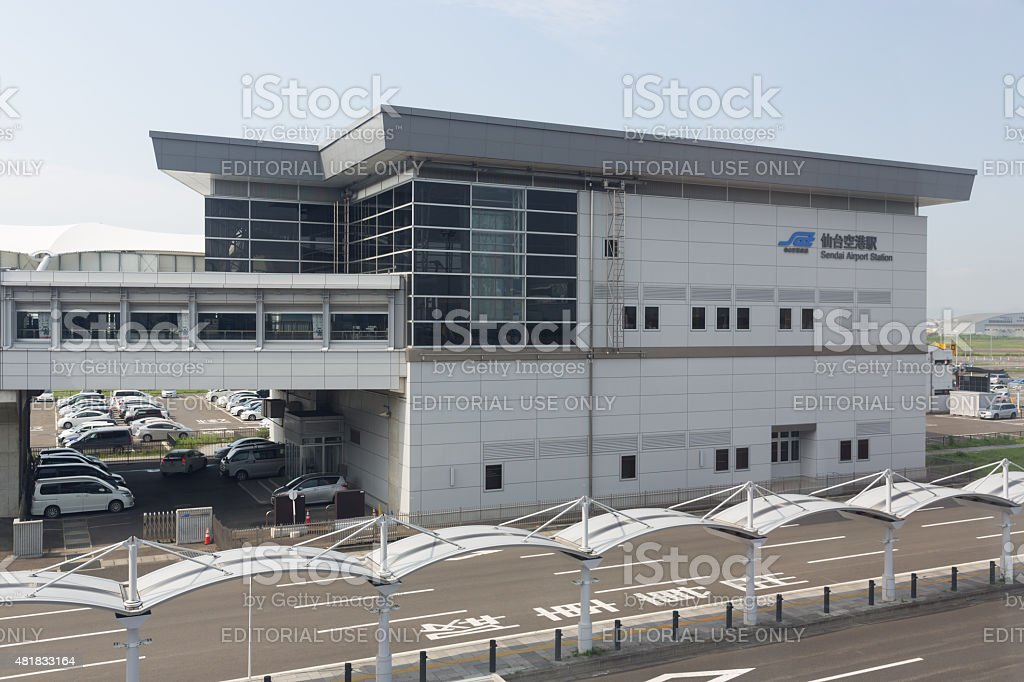 Sendai Airport Station in Japan stock photo