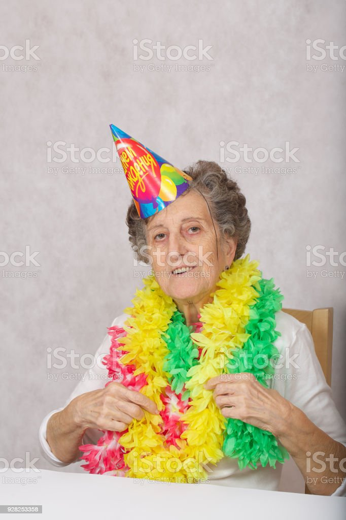 Senior Woman Of 80 Years Old Is Ready For Birthday Party Royalty Free Stock