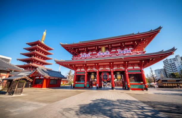 Sensoji (Senso-ji) temple at Asakusa, Tokyo, Japan stock photo