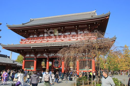 669538004 istock photo Sensoji Temple in Tokyo, Japan 934842496