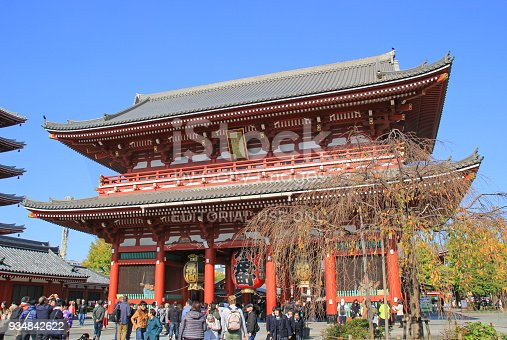 669538004 istock photo Sensoji Temple in Tokyo, Japan 934842622