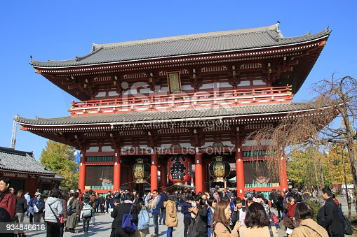 669538004 istock photo Sensoji Temple in Tokyo, Japan 934846616