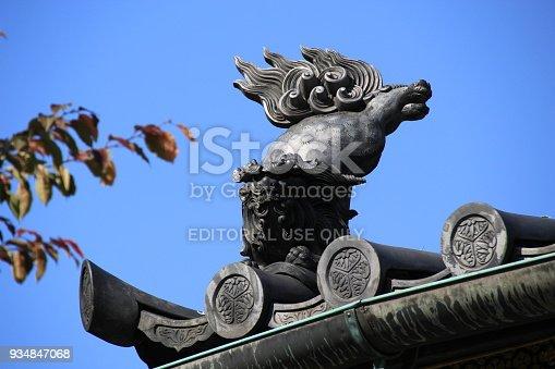 669538004 istock photo Sensoji Temple in Tokyo, Japan 934847068