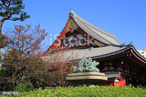 669538004 istock photo Sensoji Temple in Tokyo, Japan 934847370