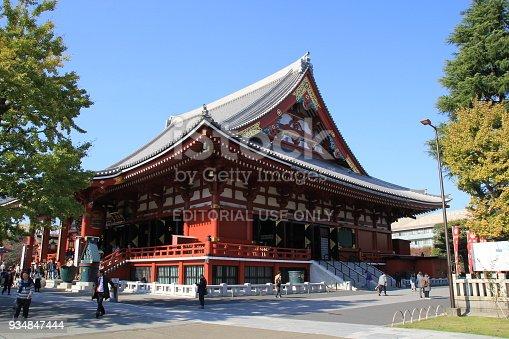 669538004 istock photo Sensoji Temple in Tokyo, Japan 934847444