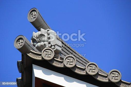 669538004 istock photo Sensoji Temple in Tokyo, Japan 934849584