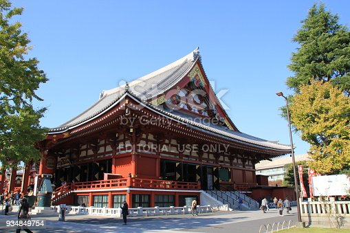 669538004 istock photo Sensoji Temple in Tokyo, Japan 934849754
