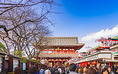 2018年10月13日 2016: 東京都浅草寺 (3 月21日 2016)浅草寺は、東京都浅草にある日本最古の仏教寺院。