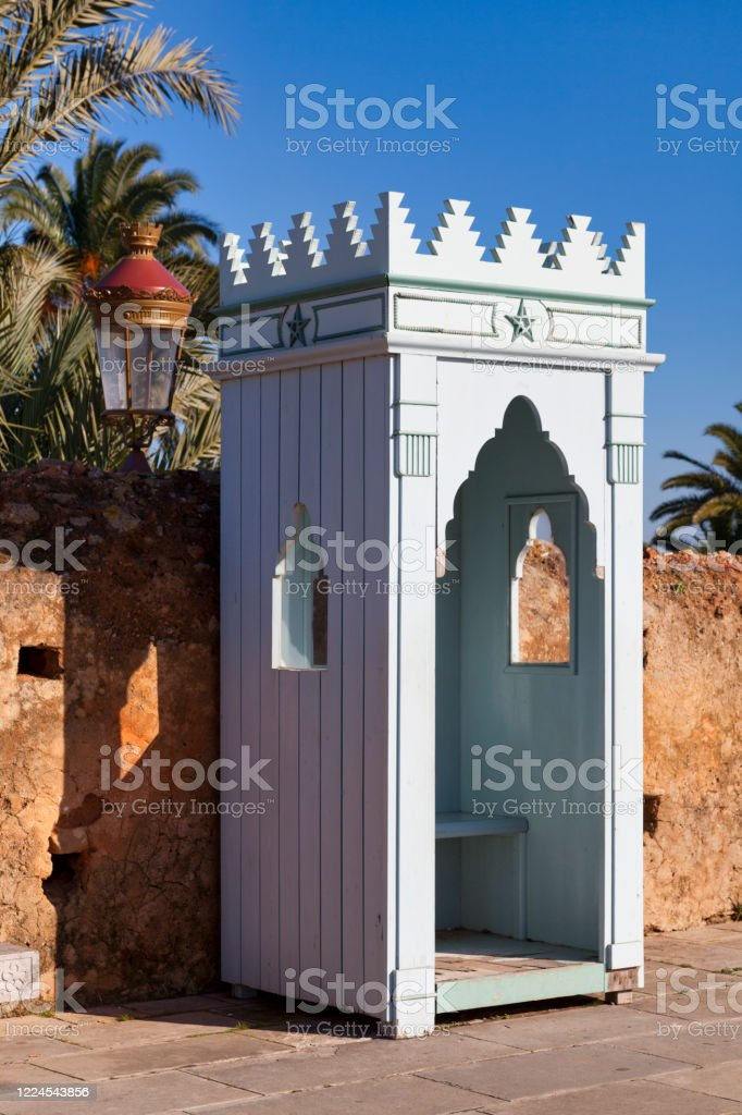 Sentry box in Rabat - Royalty-free Ancient Stock Photo