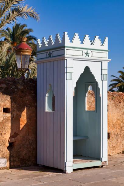 Sentry box in Rabat stock photo