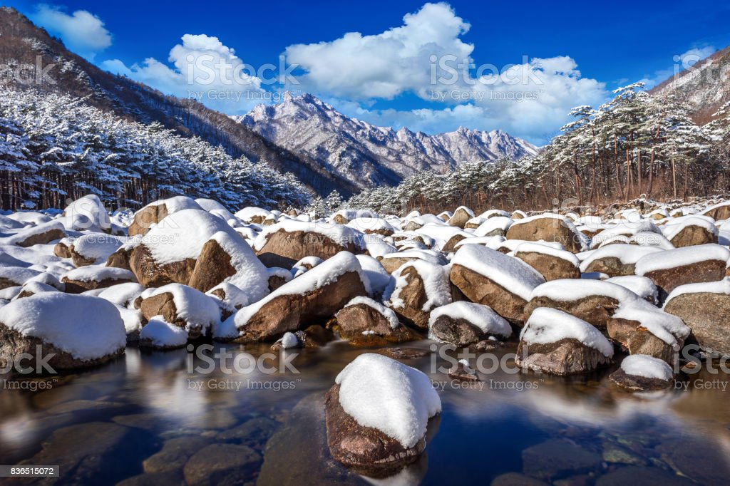 Seoraksan mountains is covered by snow in winter, South Korea. stock photo