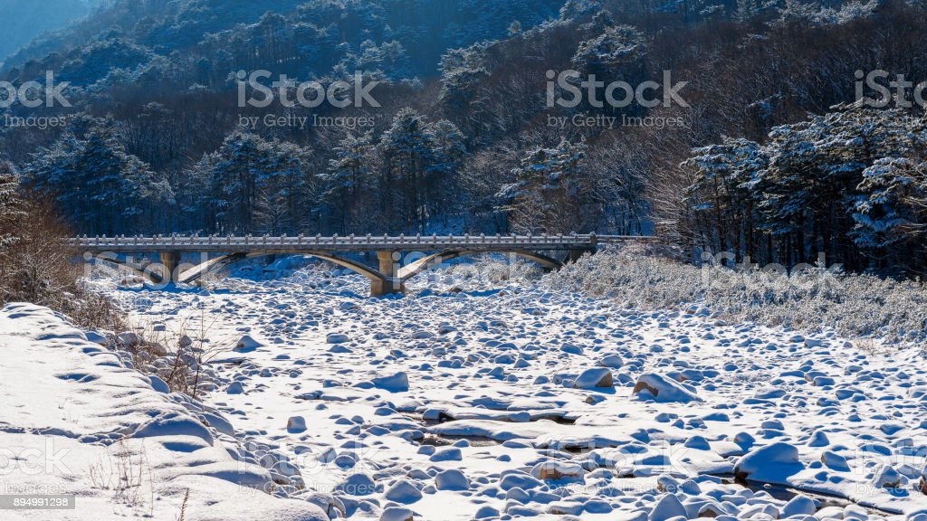 Seoraksan national park in winter, South Korea. stock photo