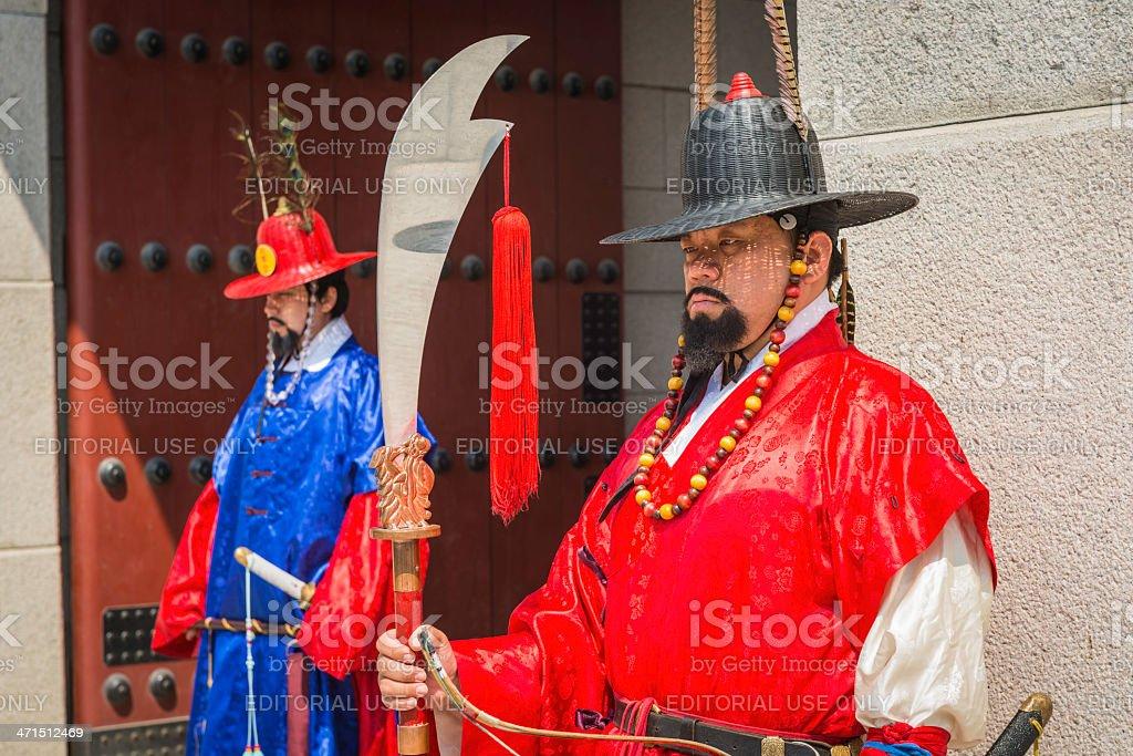 Seoul ceremonial guard in traditional costume outside Gyeongbokgung Palace Korea stock photo