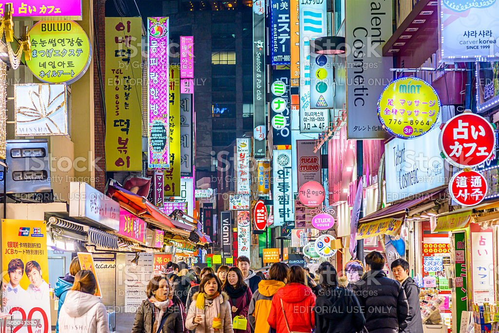Seoul Nightlife stock photo