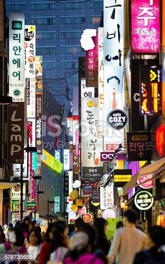 istock Seoul shopping Myeongdong street at night vertical panorama 576735650